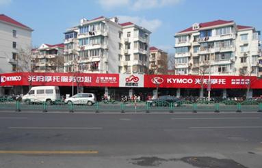 上海光阳旗舰店